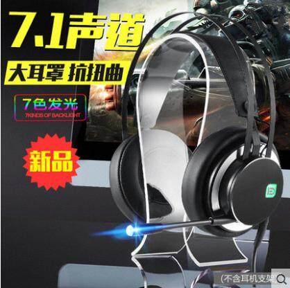 Yang Ansus Buku Catatan Pada Umumnya Menggunakan Listrik Jing Permainan Headphone Daftar Bore Telinga Gandum Integral Theorem Pakai Jenis Membawa mikrofon-Internasional