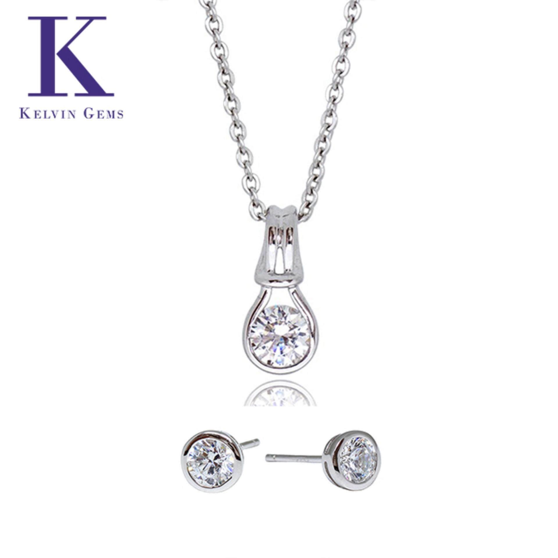 Kelvin Gems Premium Forever Pendant and Earring Gift Set