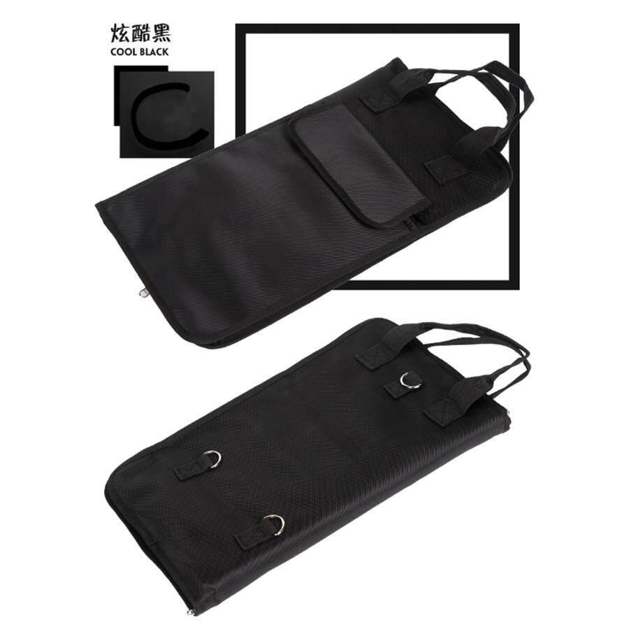 Extra Big 50cm x 29cm Drumstick bag Portable Storage Case Oxford Cloth Waterproof