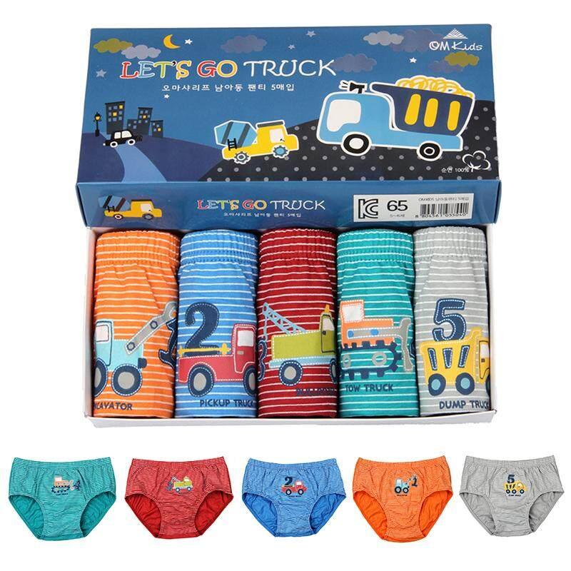 5pcs Boys Underwear Briefs Boxer Shorts Car Truck 100% Cotton Elasticated Waist Character Trunks 2-12 Years By Miss Lan
