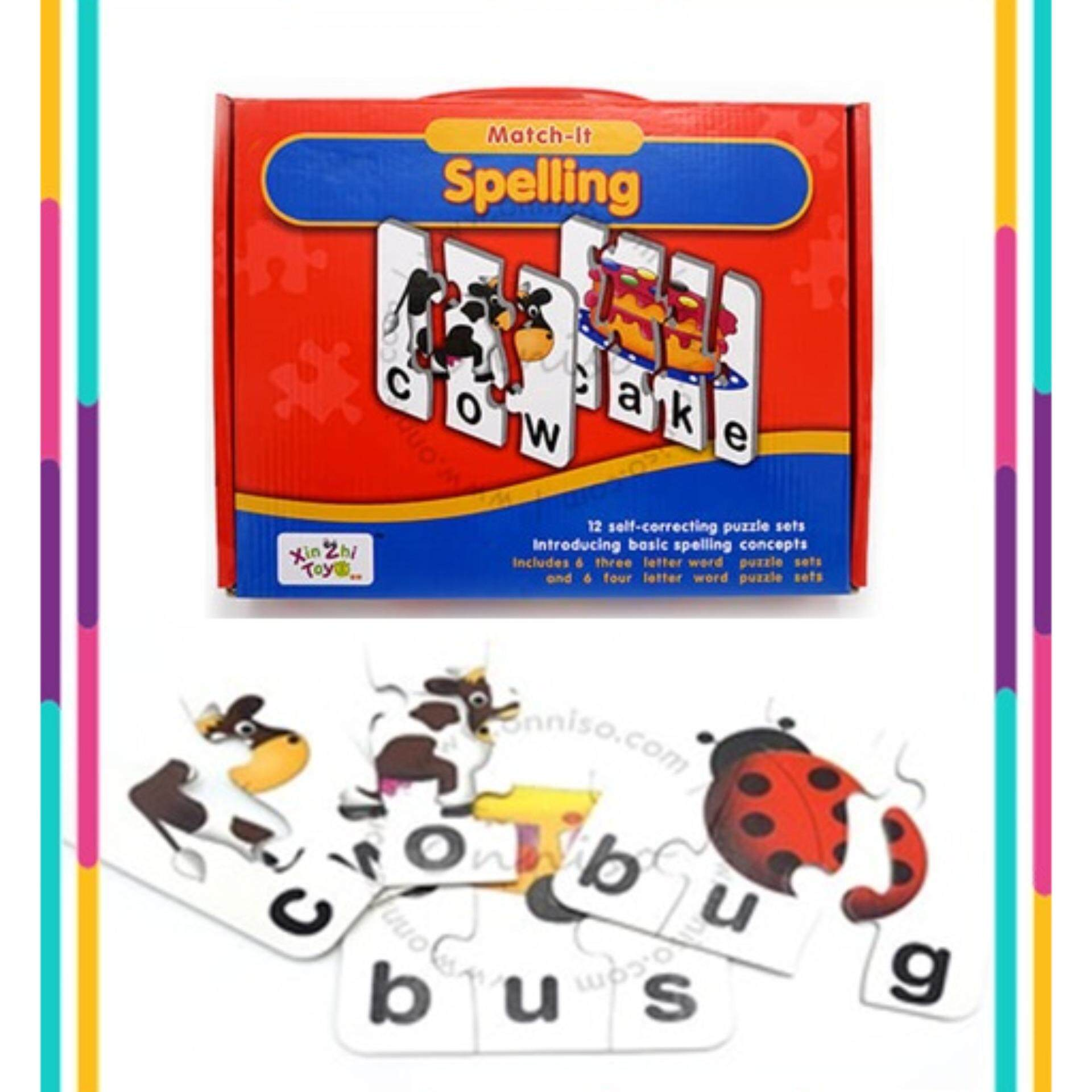 Educational Matching Jigsaws To Learn Spelling And Vocabulary