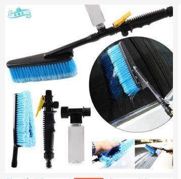CAR WASH BRUSH WATER CLEANER WITH BOTTLE SWITCH