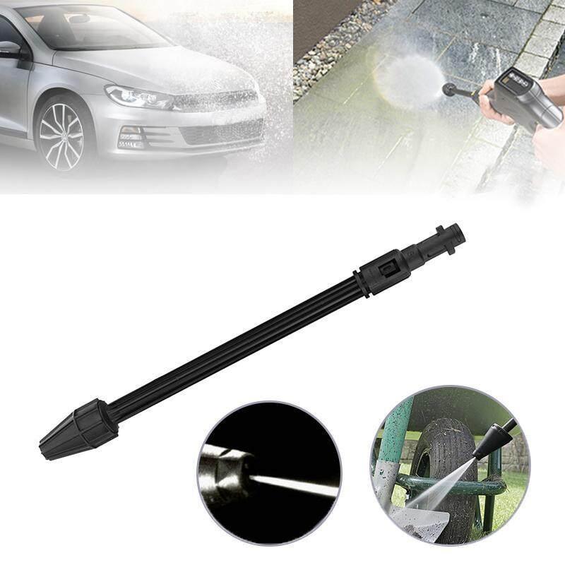 for Karcher K2 K3 K4 K5 Dirt Blaster Lance Turbo 140bar 9.037-543.0