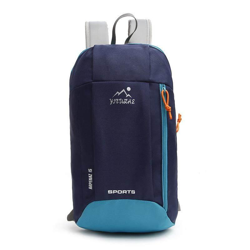 New Small Backpack Casual Multifunctional Travel Travel Backpack Ransel Sukan Dan Santai - intl