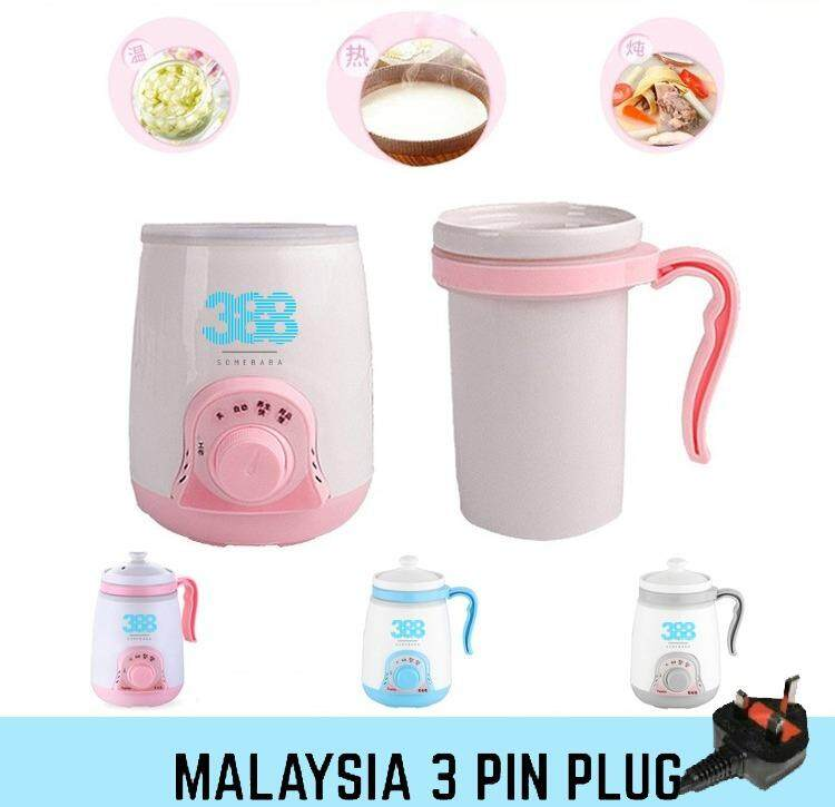 【MALAYSIA PLUG】Ceramic Electric Stewed Health Cup Slow Cooker Office Use Home Use - Random Colour