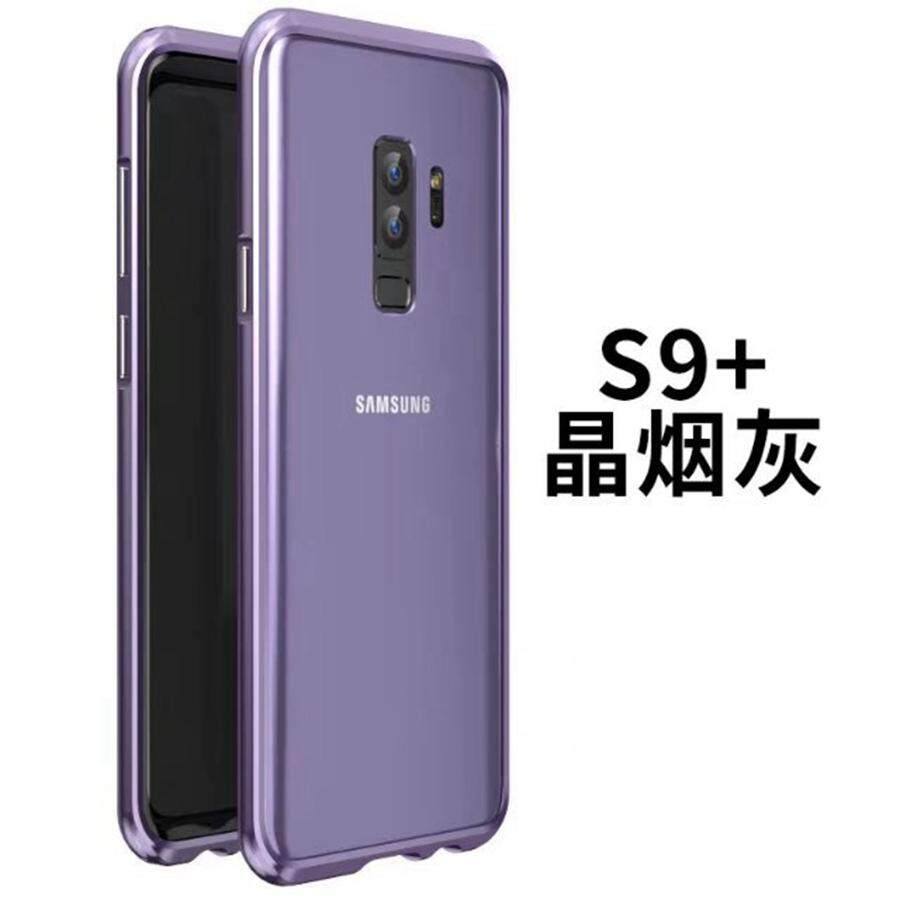 Fitur 2018 Newest Ultre Thin Phone Case For Samsung Galaxy S9 Plus