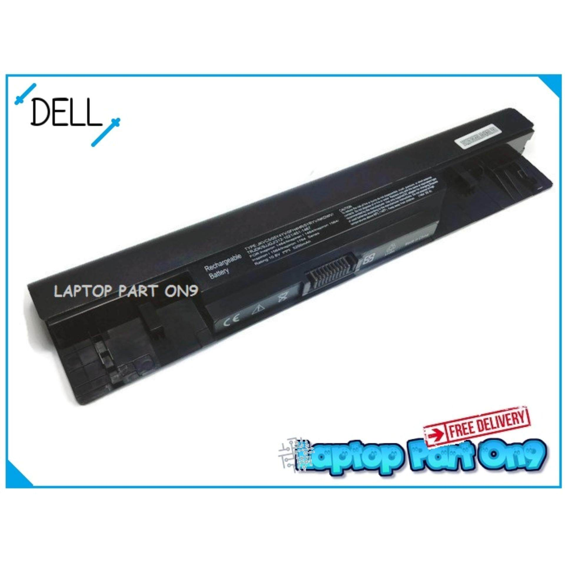 Replacement Dell Inspiron 1464 Laptop Battery Malaysia