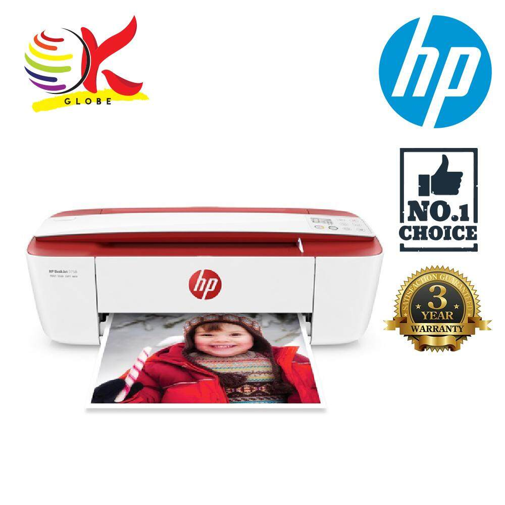 PRINTER HP INKJET AIO COLOUR 3777 CARDINAL RED (P/S/C/W)