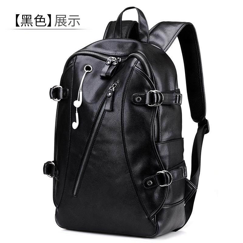 Demodun Korea Fashion Style kapasitas besar kasual tas travel tas bahu pasang (Hitam)