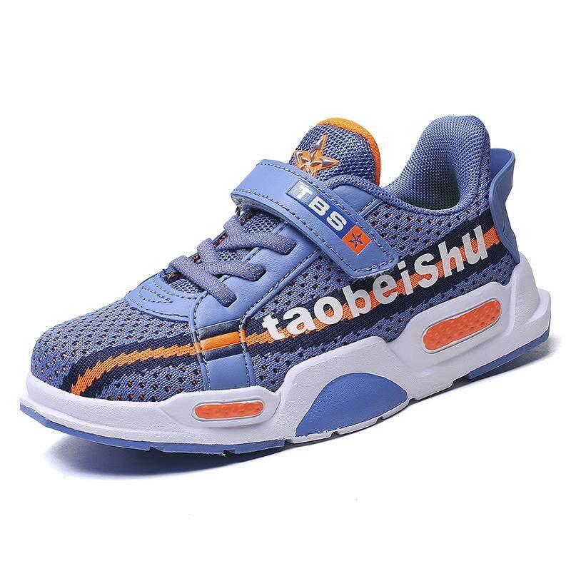 Detail Gambar PINLI Anak Olahraga Lari Sepatu Merajut Bernapas Berjalan  Tenis Sneakers Terbaru 3a4f246789