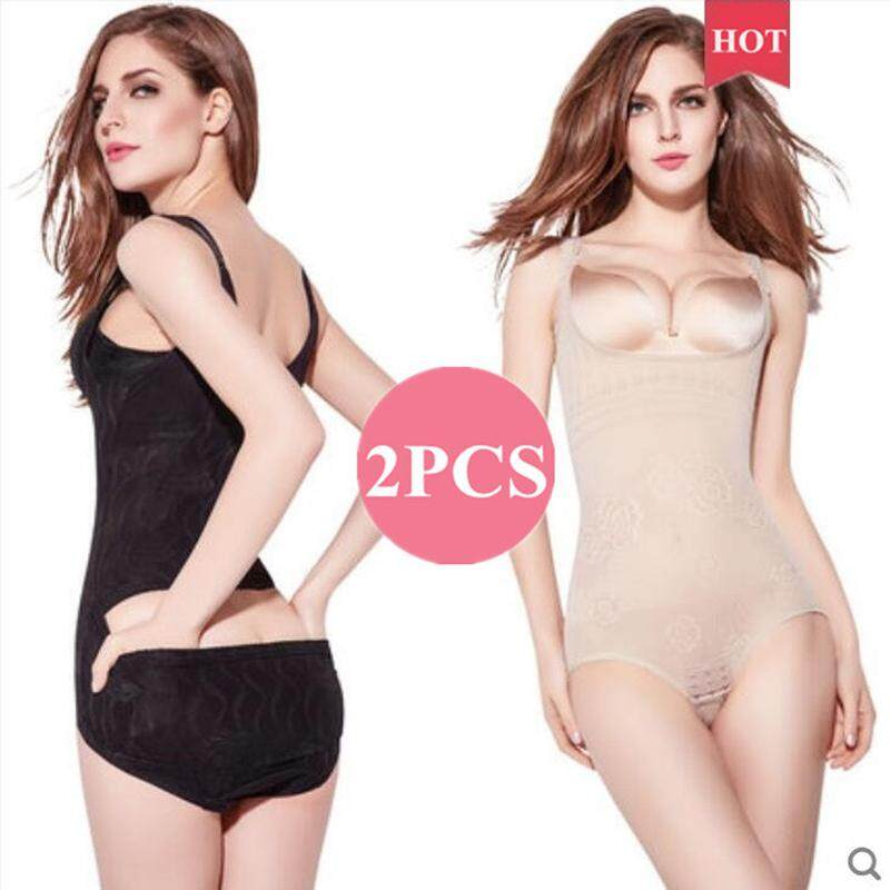 a49c4576ed192 New upgrade 2 PCS Women UltraSlim Corset Full Body Shapewear Bodysuit   Postpartum Recovery Slimming Corset
