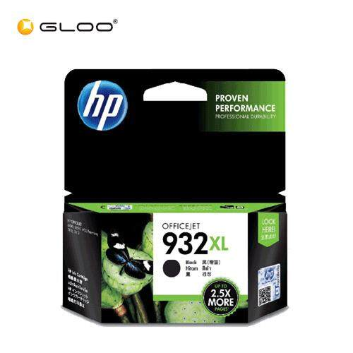 HP 932XL Black Original Officejet Ink Cartridge CN053AA