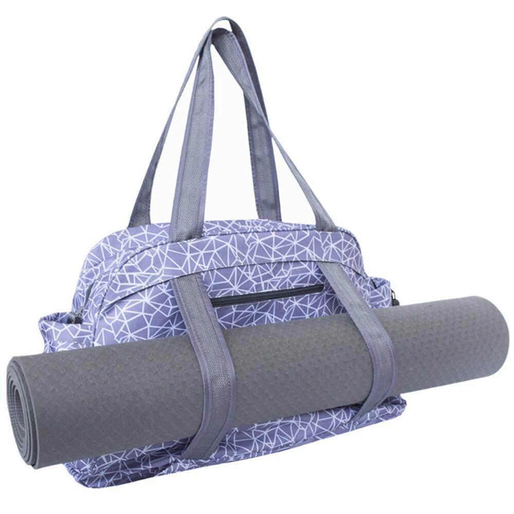 64e78751b5f Pawaca Yoga Mat Bag/Carrier Large Cross-body Sling Mat Carrier Bag Fast  Drying