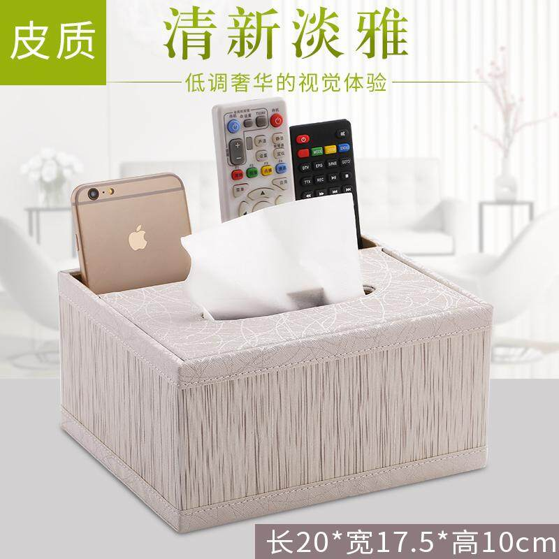 Hide Substance Tissue Box Living Room Creative European Style Household Paper Extraction Box Northern Europe Multifunctional Remote Control Storage Box Tissue Box