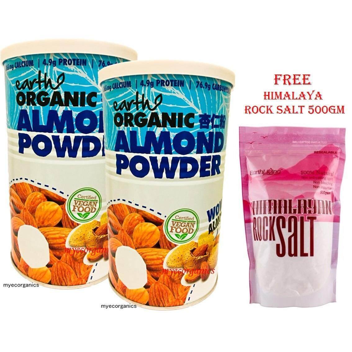 [FREE Rock Salt 500gm] Earth Organic Superfood - Almond Powder (500gm)  EXPIRY: 08/2019