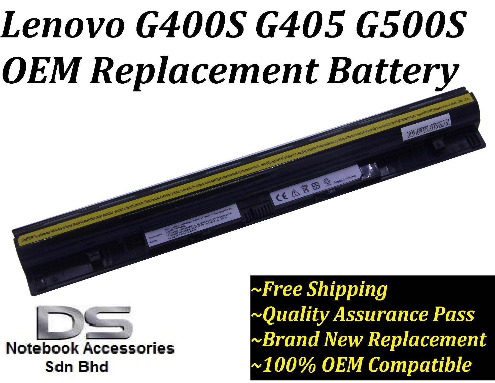 Features Replacement Lenovo G40 Keyboard Dan Harga Terbaru Info High Quality Laptop Ideapad 30 70 Series 4 Cell Battery G500s