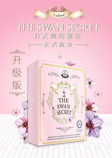 The Swan Secret Collagen Upgrade(15 sachets x10g)