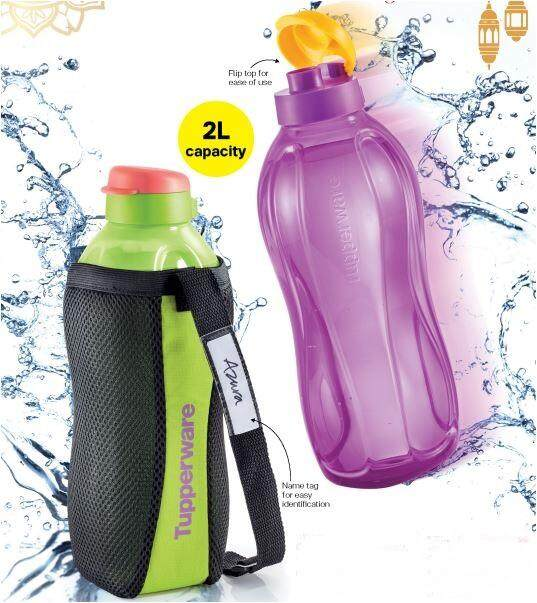 Tupperware The Giant Eco Bottle (2) 2.0L + Pouch (1)
