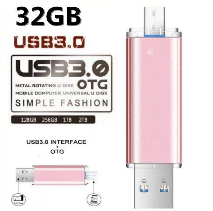 Computer Smart Phone 32GB 64GB 128GB 2 in 1 USB Metal Pen Drive Pendrive OTG External