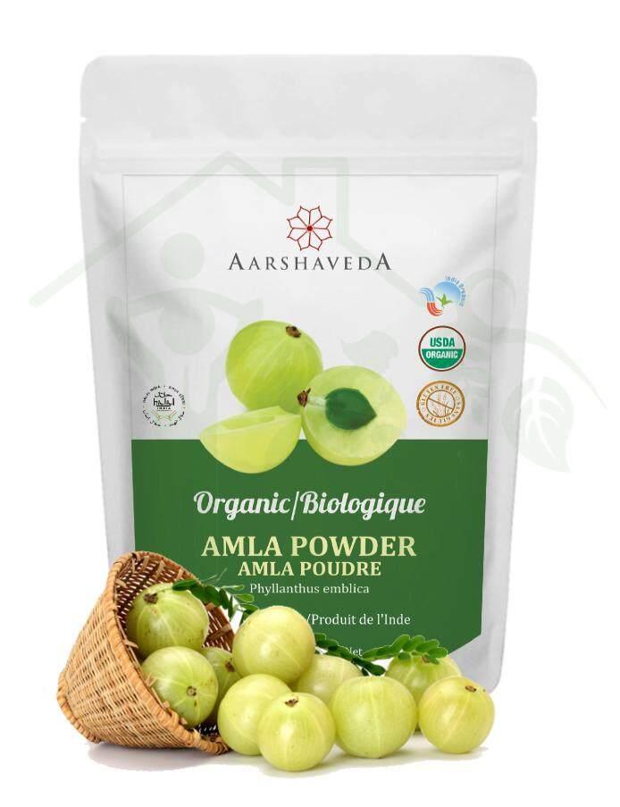 Aarshaveda Organic Amla Powder 250g