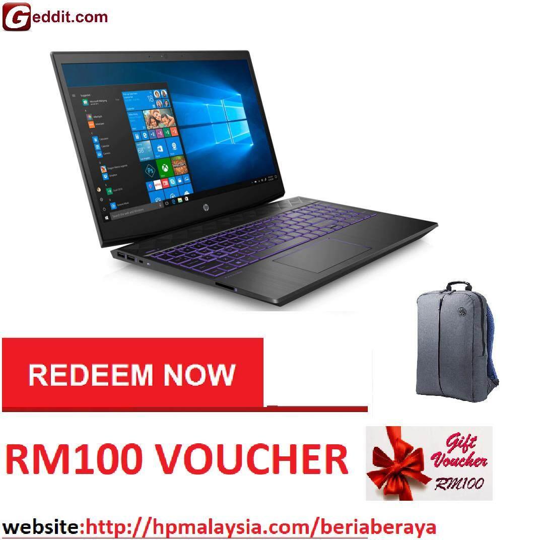 Msi Gl62 6qe 1835xid Black Ci7 6700hq 4gb Gtx950m 2gb 15 6 Dos 7qf Intel Core I7 7700hq 8gb Ram 1tb Hdd Geforce Gtx960m 156inchfhd Hp Pavilion Gaming Cx0078tx I5 8300h4gb Ddr41tb