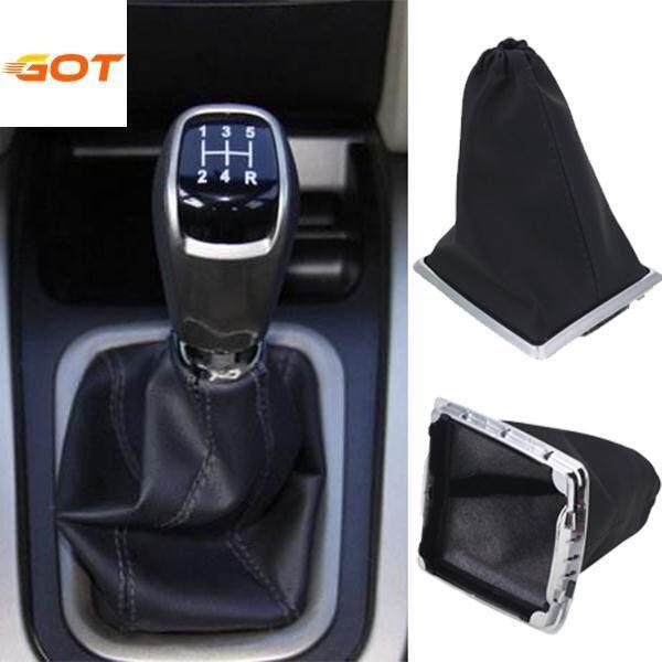 Got It Shift Knob Cover Ford Focus 2005-2012 13.5x12.5CM Car Interior