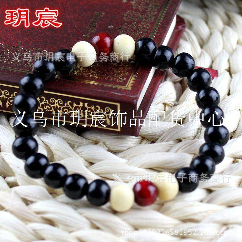 MAC XS 8mm Color Rosewood Beads Hand String Bracelet Buddha Pearl Anti-tan Single Ring Buddha Bead Bracelet Jewelry - intl
