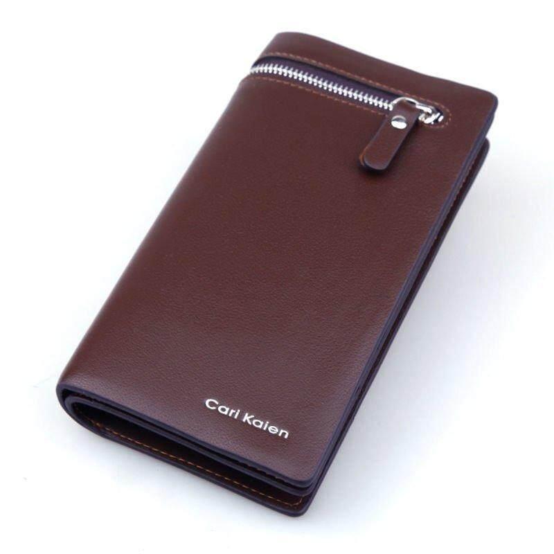 Smart Man PU Leather Long Zipper Purse Cash Business Card Zip Wallet Dark Brown