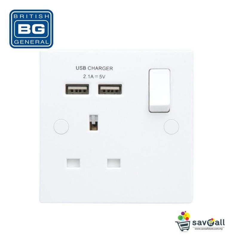 British General White Moulded 1 Gang Switched Socket + 2 x USB 2.1A (921U2-01)