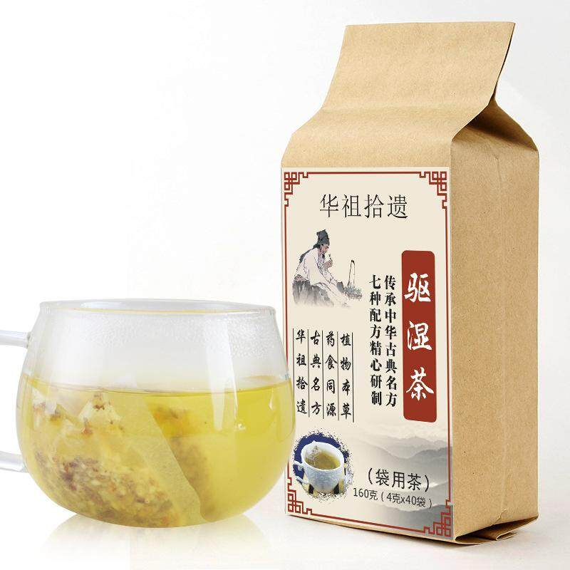 Bozhou Medicinal Flower Tea Dampness Tea Conditioning Wet Products Wet Cold Hot Tea Processing Oem Oem-160g By Old Diver Store.