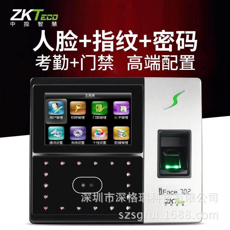 ZKTeco Biometric T&A Device Fingerprint T&A Device Fingerprint Time  Attendance Clock Employee Payroll Recorder machine LX500