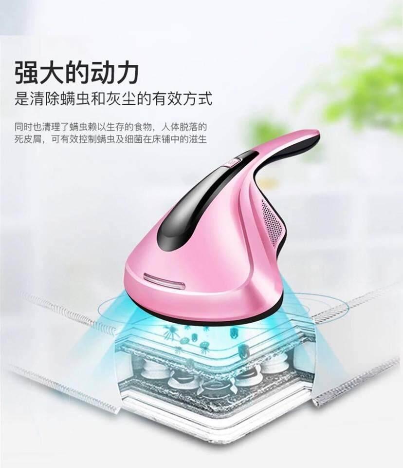Mrs korea hanfuren  handheld vacuum cleanner bed mites uv light