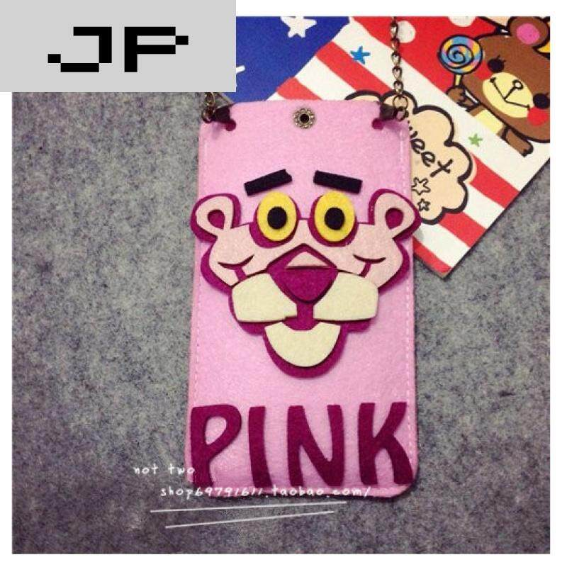 JP fashion brand ASUS X002 X003 Pegasus mobile phone shell package ZE550ML protective bag Korean cartoon shell diagonal lanyard([not available for sale in this area] - Pink Leopard - Trumpet)