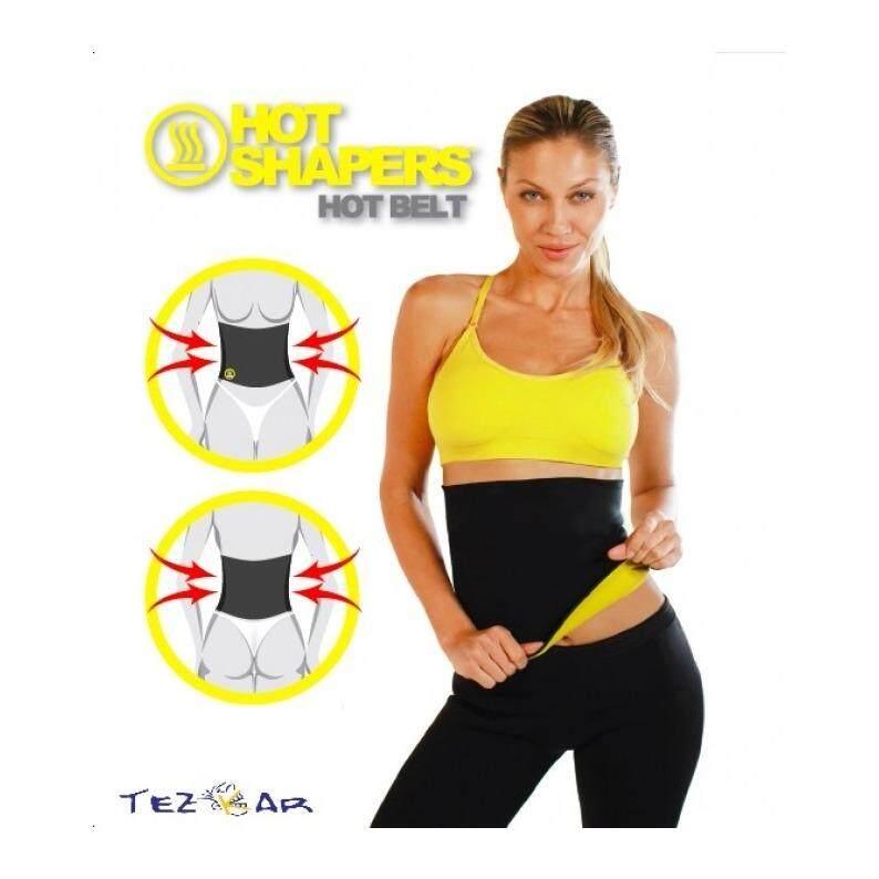 【XL】Unisex Hot Shaper Belt Unisex Waist Shaper Unisex Tummy Tucker for Both Men and Women