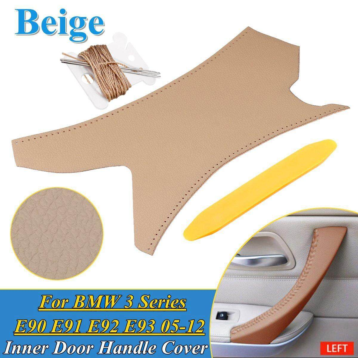 Left Inner Door Handle Cover Trim Hand Sewing For Bmw 3 Series E90 E91 E92 E93 【beige】 By Audew.