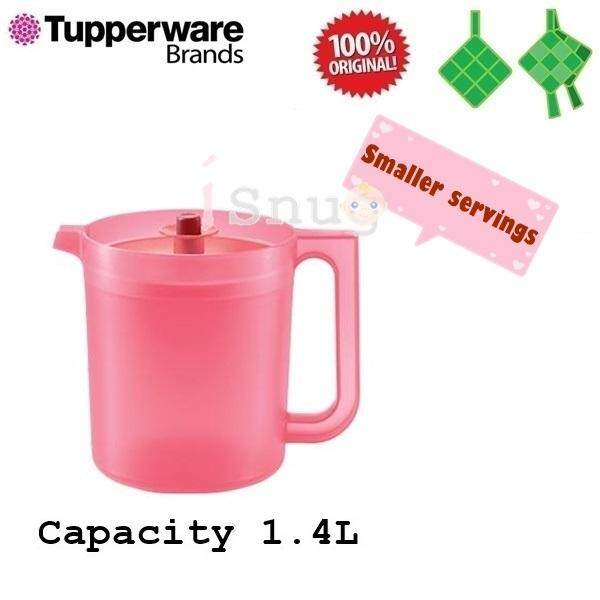 Tupperware Royal Red Pitcher 14L