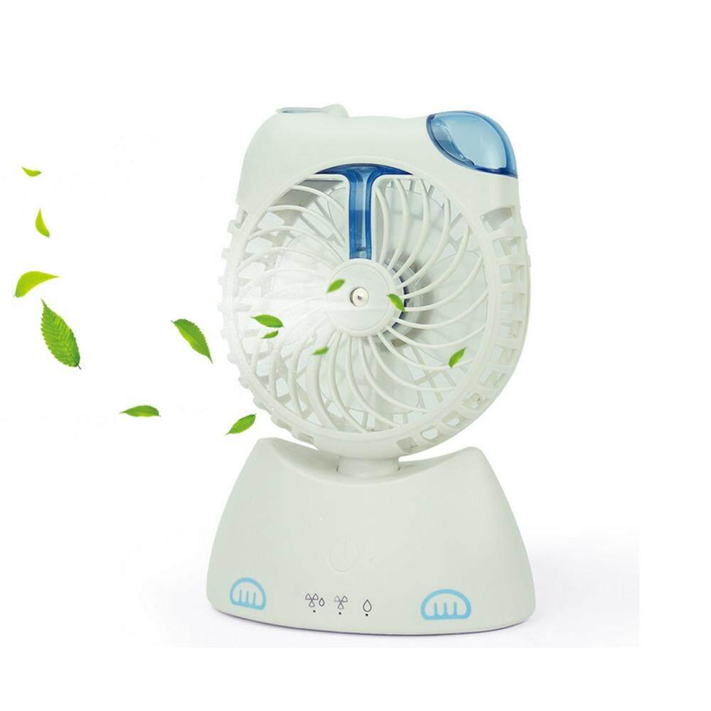 Womdee USB Fan Mini Desktop Humidifier Fan Spray Fan Office Summer Fan - intl