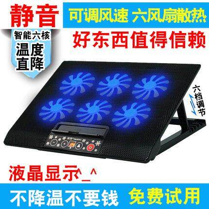 GRATIS COOLING FAN KIPAS PENDINGIN AQUASCAPE AQUARIUM SINGLE. Source · Nuoxi Pendinginan Alas Laptop 14