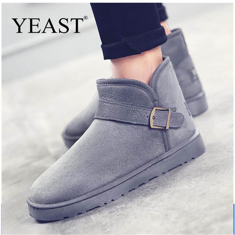 Harga ragi pasangan sepatu boot salju sepatu katun tinggi untuk membantu plus outdoor | HARGALOKA.