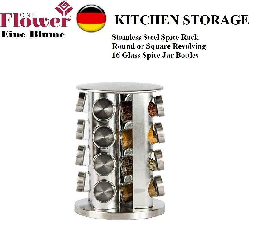 ONE FLOWER STAINLESS STEEL SPICE RACK 16'S ROUND