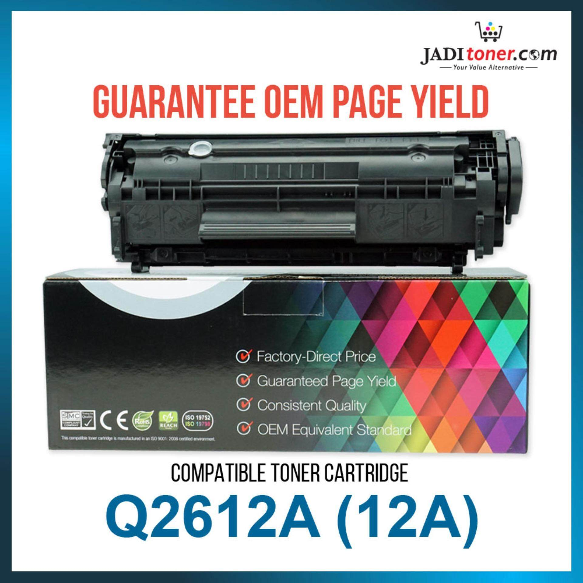 Features Compatible Q2612a 12a Laser Toner Cartridge For Use In Hp Laserjet Q2612 2612a 1010 1012