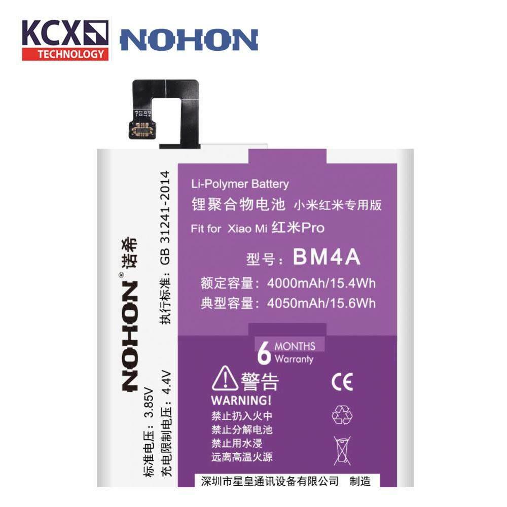 NOHON Xiaomi Redmi Pro BM4A (4050mAh) Battery with Free DIY Tools Kit