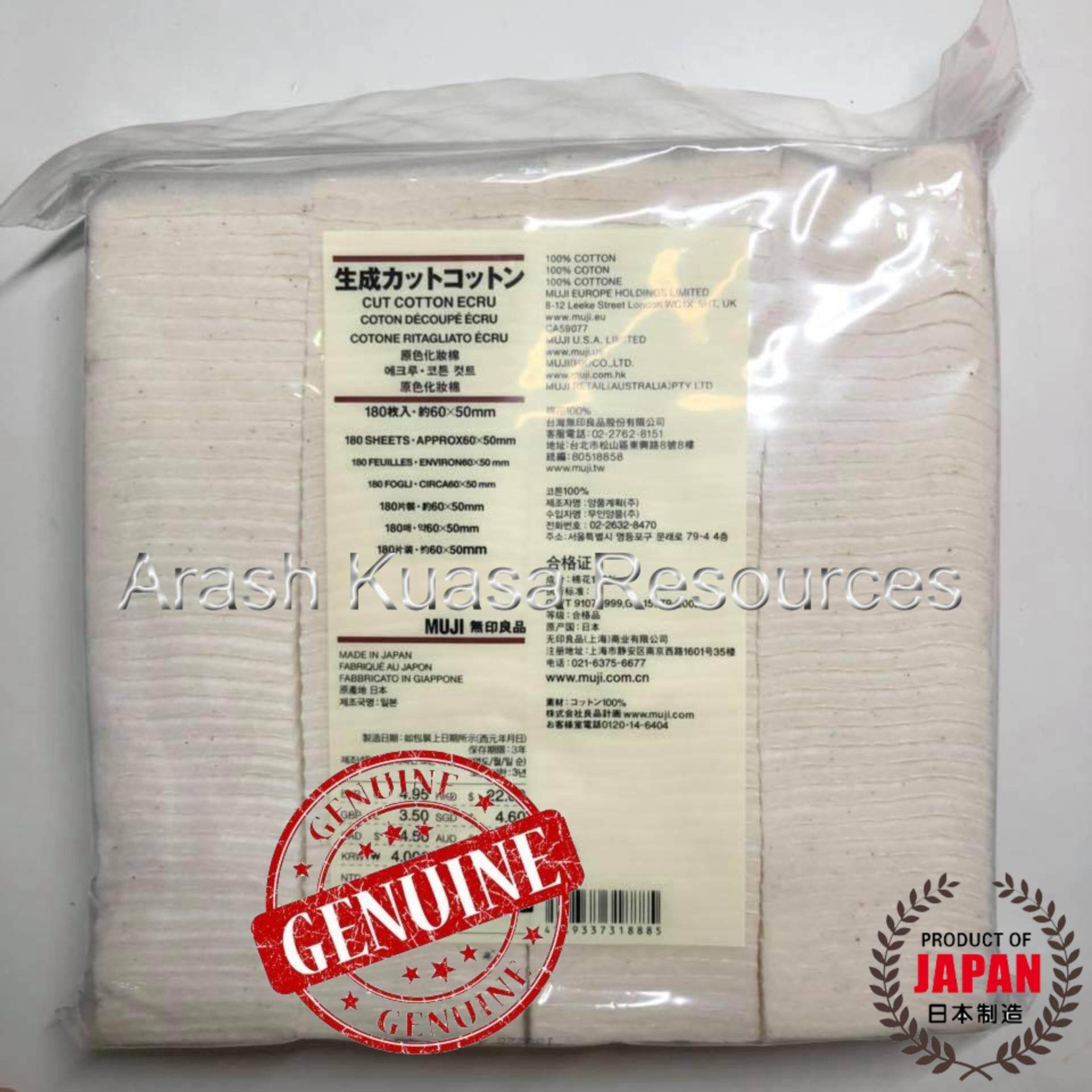 Electronic Cigarettes Accessories Best Price In Malaysia Bacon V2 Cotton For Vape 1 Pad Muji Japanese Organic 180sheet