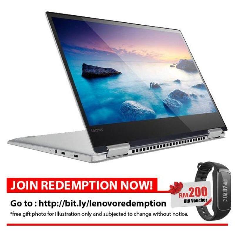 LENOVO YOGA 720-13IKB 80X6001DMJ -PLATINUM (I7-7500U/13.3FHD TOUCH/8G/512GB SSD/W10/2YRS ONSITE+1ST YR ADP) Malaysia