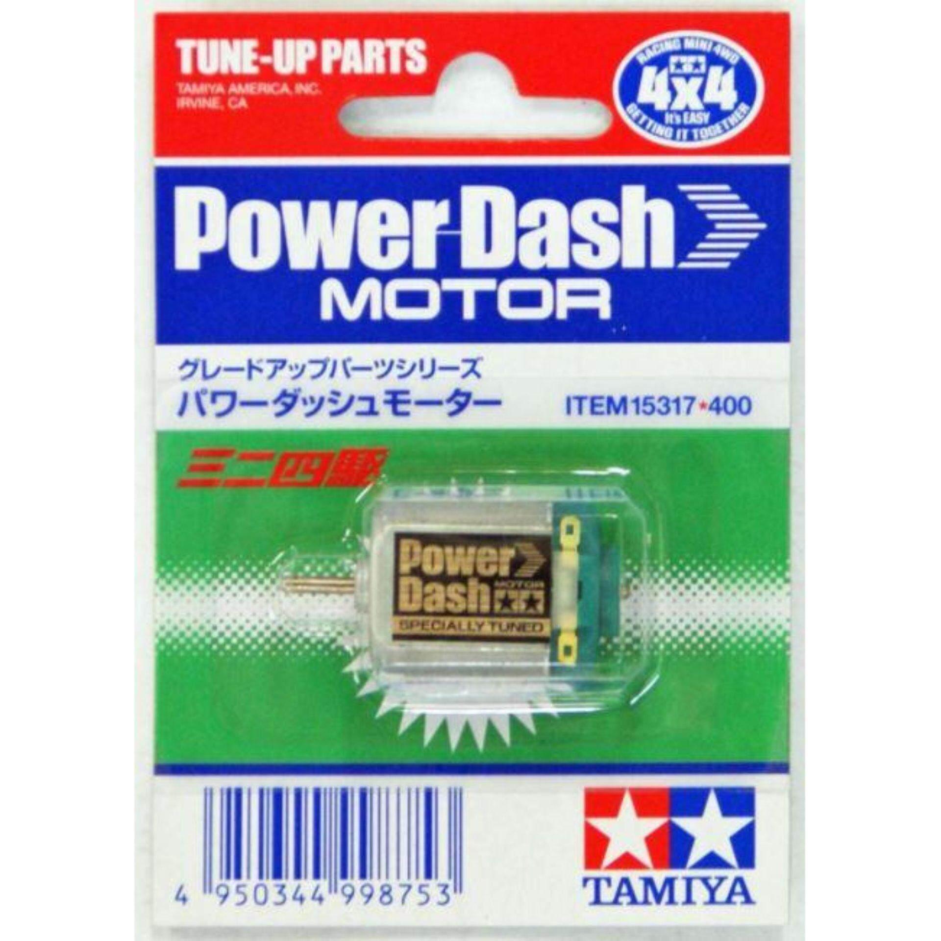TAMIYA Power Dash Motor SPECIAL TUNED