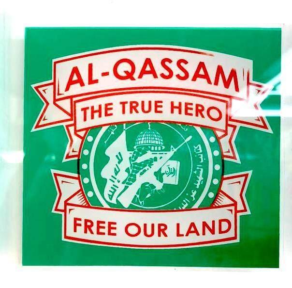 abbas_shoppe_lazada_gaza_palestine_stickers_car_windshield_alqassam_our_true_hero_to_free_our_country.jpg