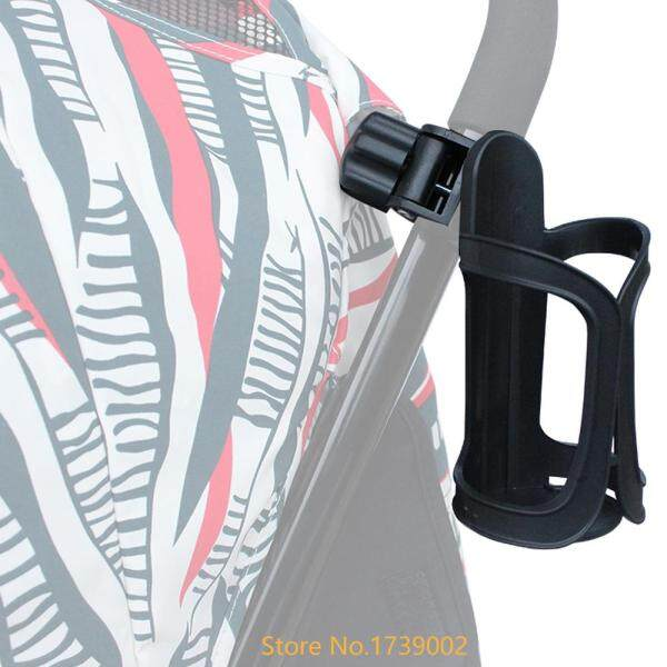 New Generic Cup Holder For Babyzen YOYO YOYO+ Stroller And Most of the Strollers and Bike,Black - intl Singapore