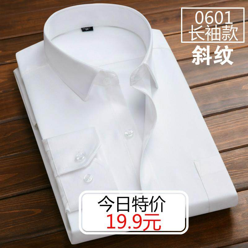 Spring White Long-Sleeved Shirt Men Professional Shirt-Inch Loose Korean Style Black Base Shirt Business Going To Work Clothes By Taobao Collection.