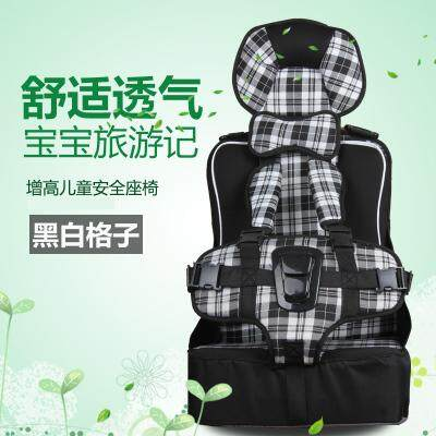 Simplicity Baby Infants Children Car Safe Seat Cushion Suspender Strap Kids  Portable Five-point 0-4-6-12-Year-Old