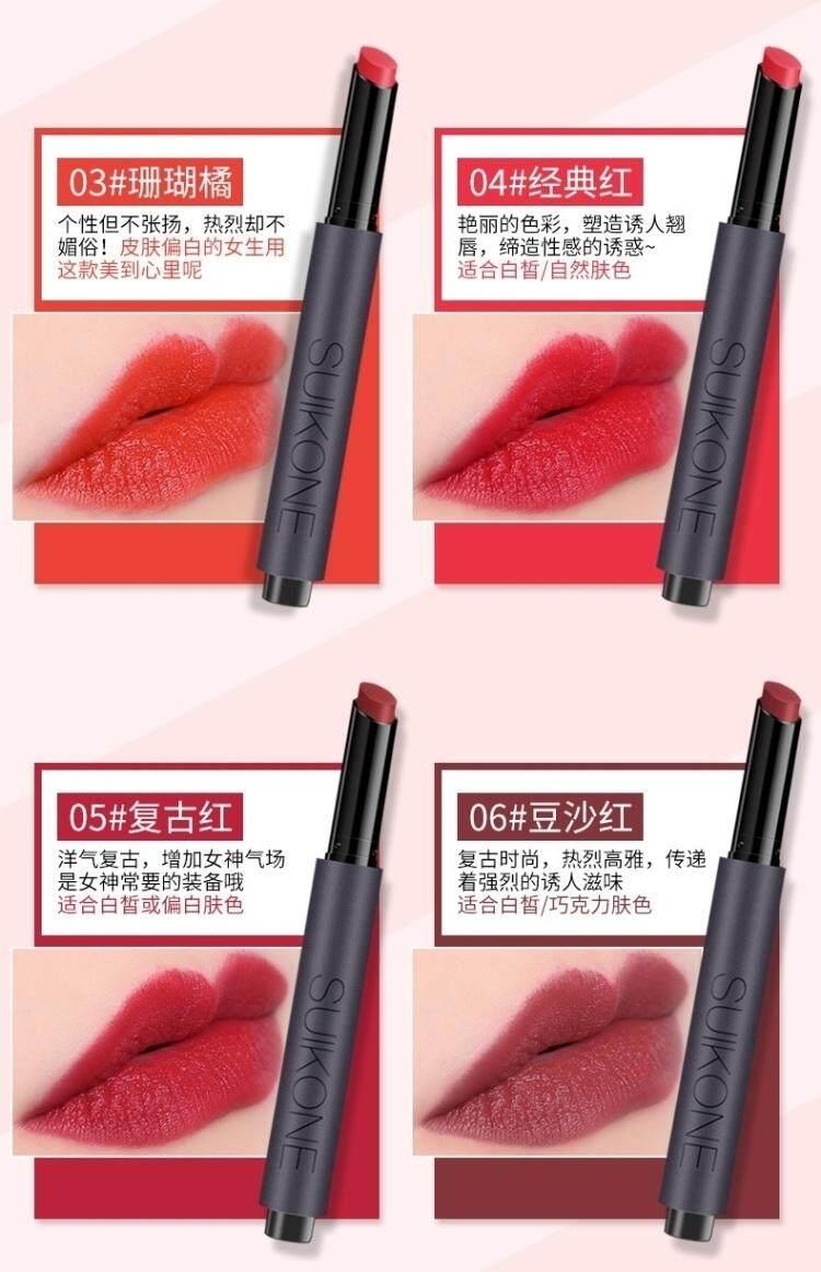 【03 # Coral Orange】the Tekan Baru Lipstik Matte Matte Lipstik Velvet Yang Lipstik Cinta-Intl